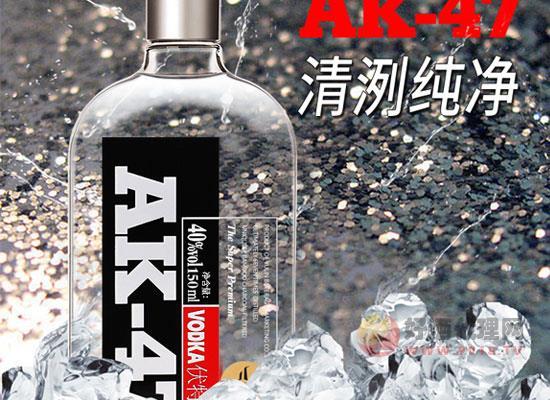 AK47雞尾酒多少錢,值得購買嗎