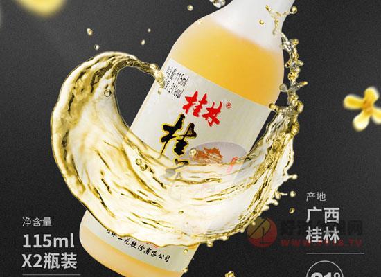 桂林桂花酒哪个牌子好,桂林牌桂花酒的特点是什么