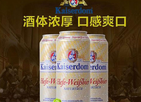 凯撒白啤酒多少钱一瓶,值不值得购买