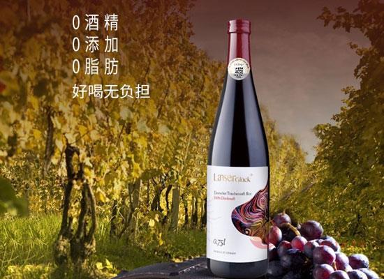 兰瑟幸福红无醇葡萄酒好喝吗,产品特点是什么
