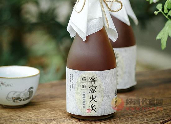 客家火炙黄酒怎么样,食味的初相,千年的传承