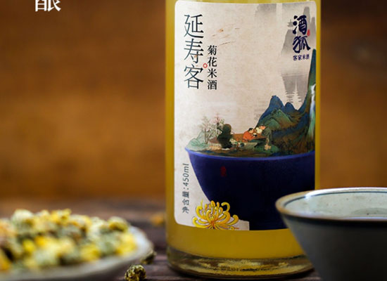 酒狐菊花米酒产品特点是什么,重现唐代菊花佳酿