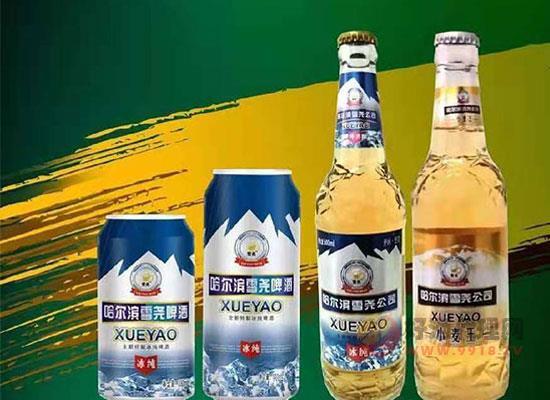 哈尔滨雪尧啤酒好喝吗,真实原料,酒味更纯