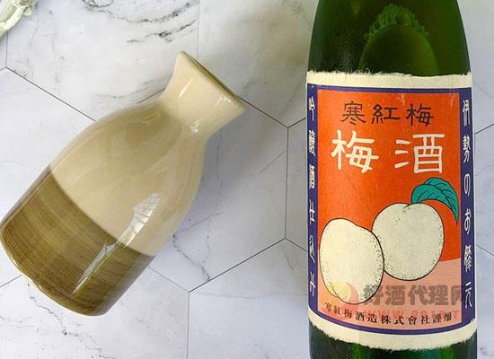 日本寒红梅梅子酒好喝吗,口感醇厚、唇齿留香