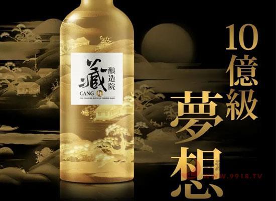 """天鹅""""染酱"""",藏酿显威,藏酿造院酒刷屏机场"""