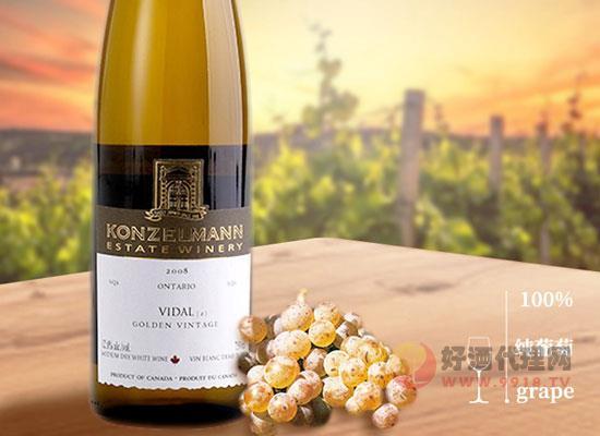 威代尔黄金时代白葡萄酒好喝吗,果香浓郁,余味悠长