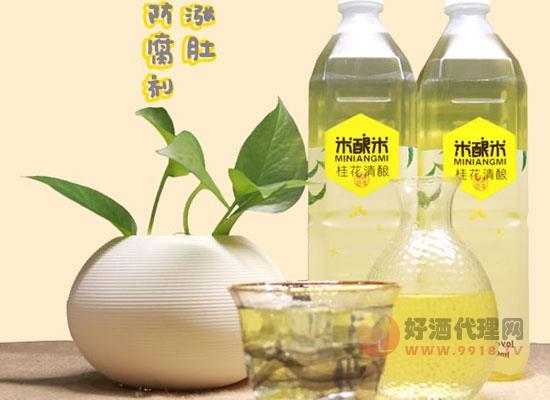 承源百年米酿价格怎么样,一瓶多少钱