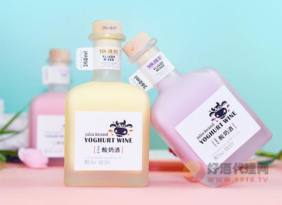 果滋美酸奶酒一瓶多少钱,性价比怎么样