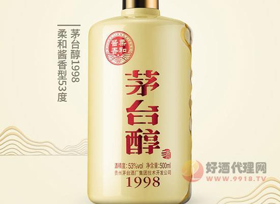 贵州茅台醇1998白酒是什么酒,高度纯粮酒,美味且纯正