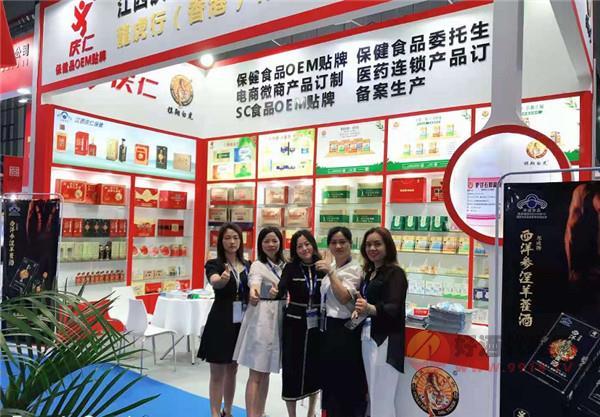 江西庆仁保健品出席上海国药会,寻找有志之士前来合作