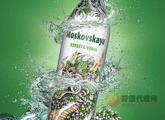 苏连绿伏特加好喝吗,清淡爽口,巴亚风格
