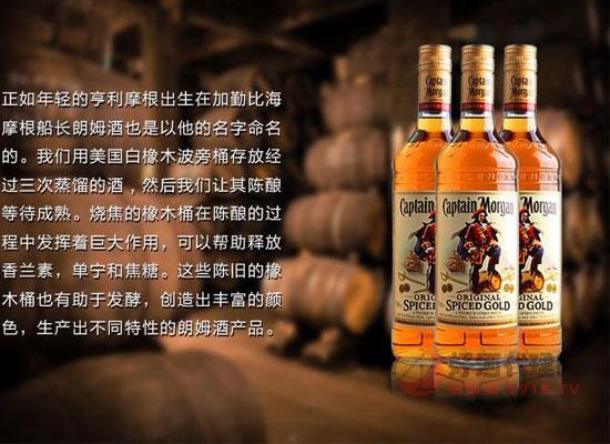 摩根船长金朗姆酒和黑朗姆酒区别,哪个更好喝