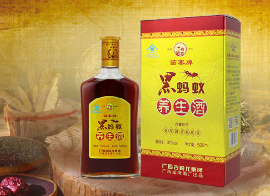 黑蚂蚁酒多少钱一瓶,值不值得购买
