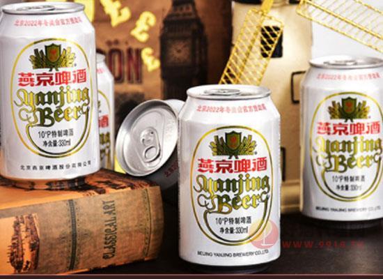 燕京啤酒多少钱一瓶,性价比高不高