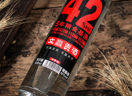 42度文赢贡酒价格怎么样,一瓶多少钱