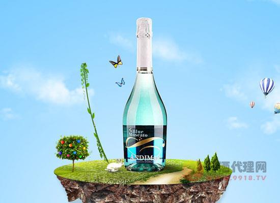 爱之湾谜蓝甜起泡酒怎么样,情系谜蓝,清新自然