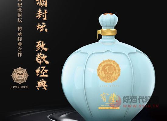 宝丰清香型酒50度优质30价格怎么样,礼盒装多少钱