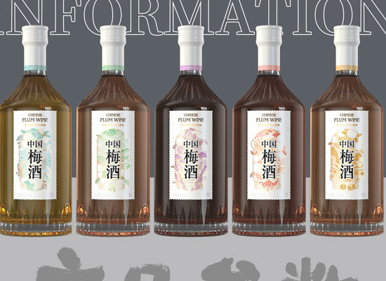 赋比兴中国梅酒一瓶多少钱,性价比怎么样