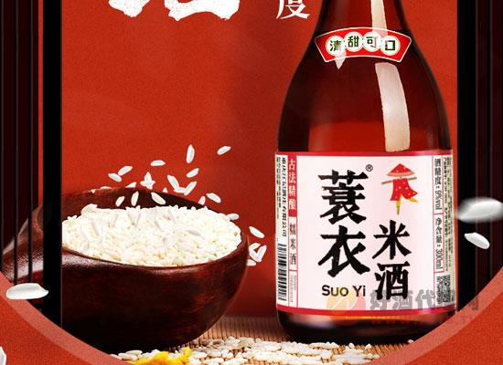 蓑衣米酒是什么酒,流传了数千年的米酒