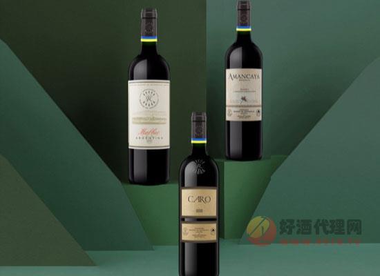 阿根廷干红葡萄酒价格,性价比高不高