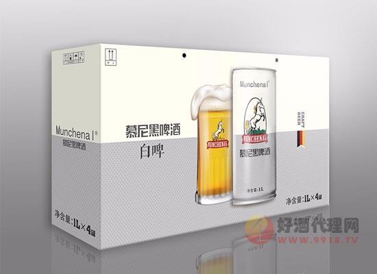 慕尼黑精酿啤酒价格怎么样,一箱多少钱