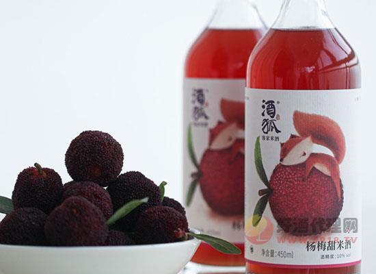 酒狐杨梅米酒怎么样,酸甜美味的时令水果酒
