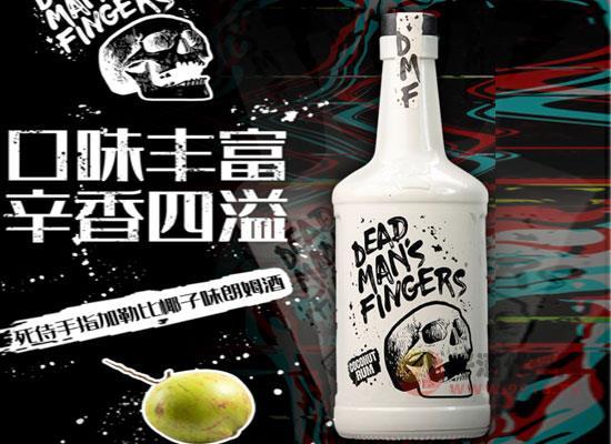 死侍手指朗姆酒是什么酒,产品特点是什么