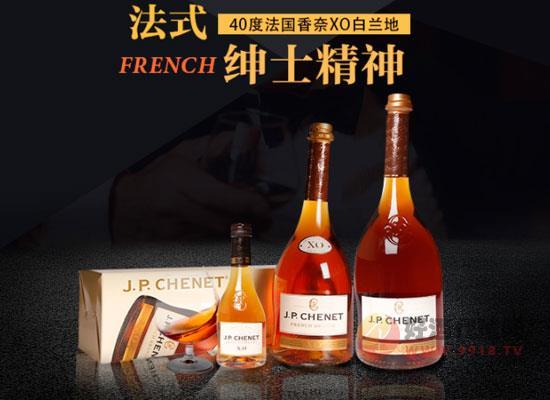 香奈40度白兰地多少钱一瓶,值不值得购买