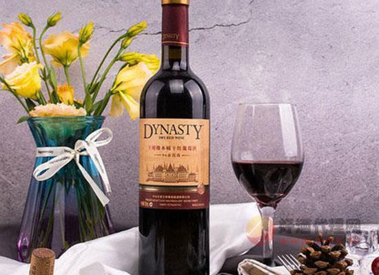 王朝葡萄酒怎么样,它好喝吗