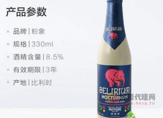 深粉象啤酒多少度,它的特点是什么