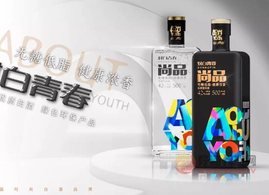 新风口,新机遇,新趋势下光瓶酒如何打造品牌力量
