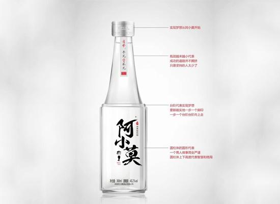 安徽阿小莫酒业有限公司产品特色介绍