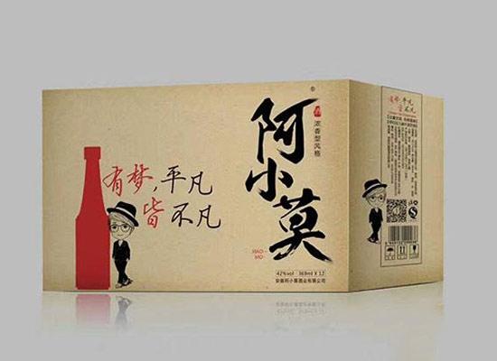 安徽阿小莫酒業有限公司旗下產品合作原則