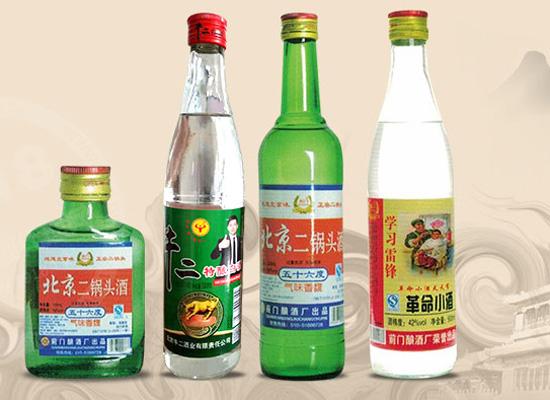 北京前門釀酒廠公司產品特色介紹