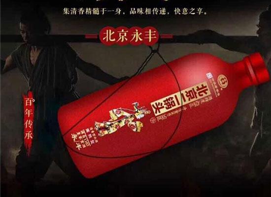 永豐二鍋頭招商,北京二鍋頭酒廠家招代理!