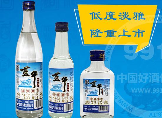 北京蓝牛酒业有限公司大力招商中,招商产品介绍