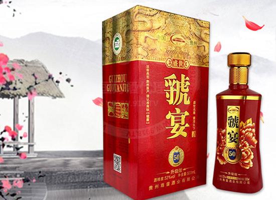 贵州尊酱(集团)酒业开始招商啦,招商产品解析