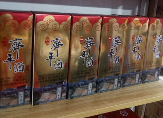 方圓酒業新品齊平酒榮登鄭州糖酒會,大放異彩,備受矚目