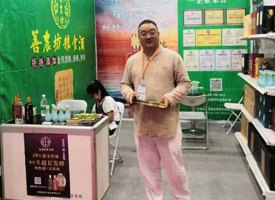 新勢力,新機遇,安徽善農坊酒業在鄭州糖酒會精彩綻放