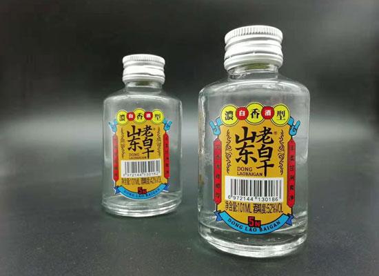 8月23日山東食兄酒妹有限公司與您相約鄭州糖酒會!