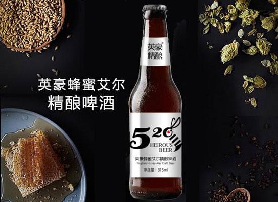 英豪精釀啤酒適合加盟嗎,英豪精釀啤酒館加盟13項支持