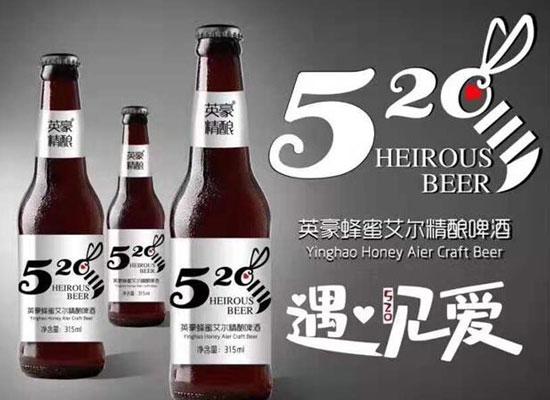 英豪精酿啤酒-当红花旦,紧抓时代潮流!