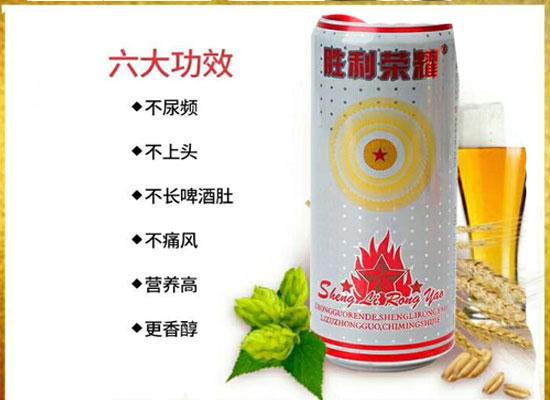 勝利榮耀啤酒即將亮相天津秋糖,榮耀食品帶你感受美酒魅力