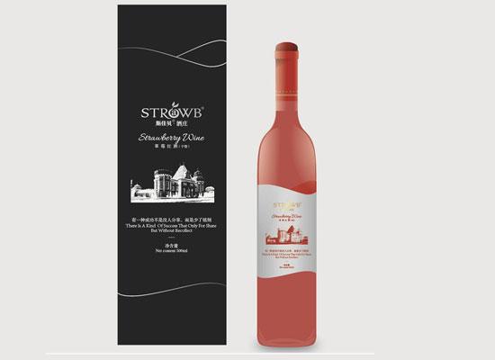 十月爆款產品推薦:斯佳貝草莓酒已經C位出道