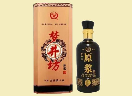 安徽亳州貢酒代理服務好,產品品質高