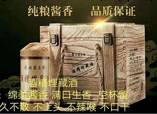 白酒12種香型的典型代表產品及工藝要點介紹