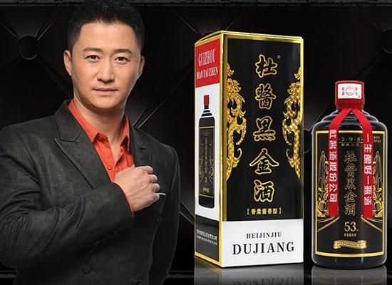 杜醬黑金酒代言人是吳京嗎