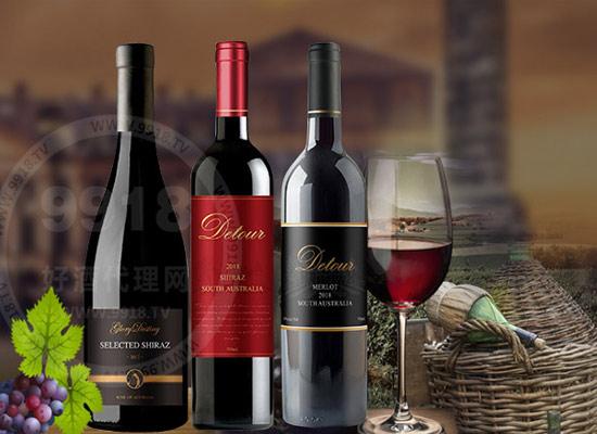 來一杯帝途西拉干紅葡萄酒,徜徉浪漫,優雅生活