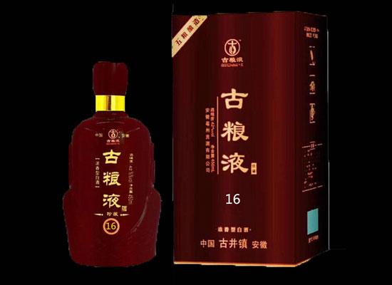 白酒代理就選古糧液系列酒,前景廣闊,讓白酒代理簡單起來