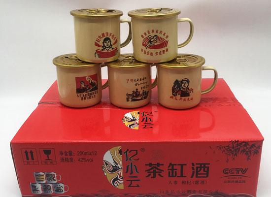 億小云茶缸酒,時代新寵,價格更低,利潤更高!